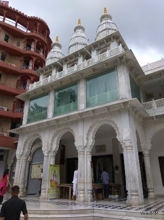 ISKCON Temple - Mumbai : Temple Premises