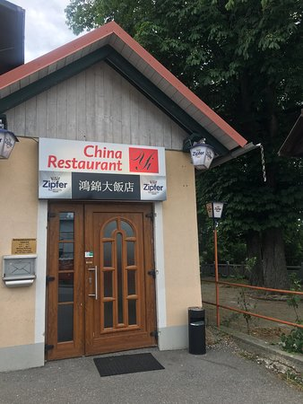Ried Im Innkreis, Austria: China Restaurant Yi