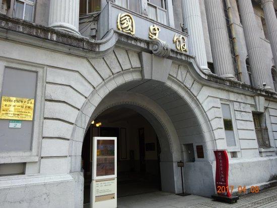 Academia Historica