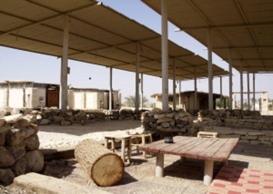 Spice Route Inn Dead Sea Region Isra 235 L Voir Les Tarifs Et Avis Camping Tripadvisor