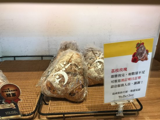 Photo of Restaurant Wu Pao Chun Restaurant at 苓雅區四維三路19號, Kaohsiung, Taiwan