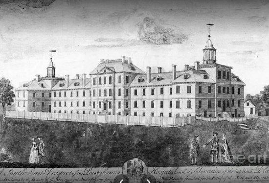 Pennsylvania Hospital, Great Court (Penn Hospital pic