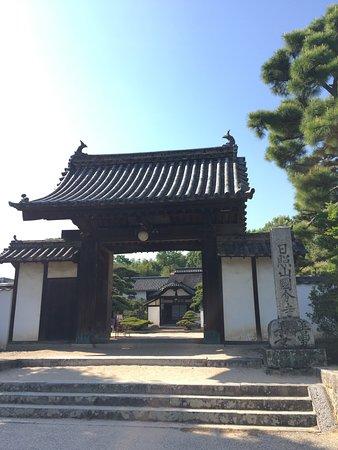 Soja, Japon : photo0.jpg