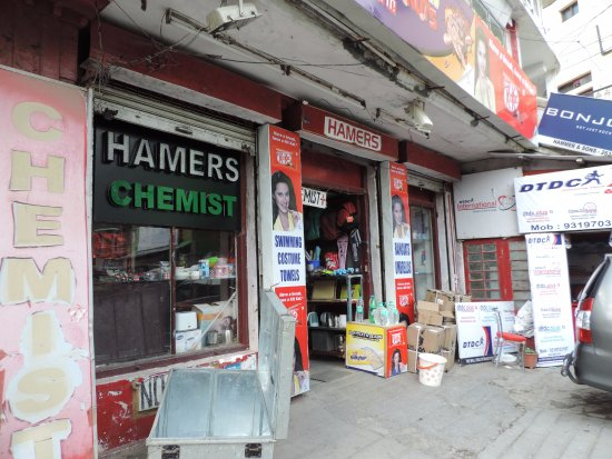 Hamers