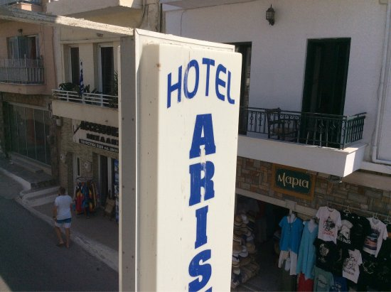 Hotel Aristea: photo0.jpg