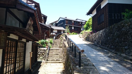Nakasendo Magome Walking Trail