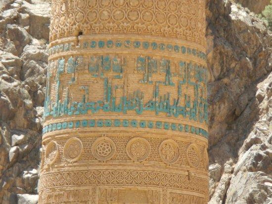 أفغانستان: Minaret of Jam - Kufic script