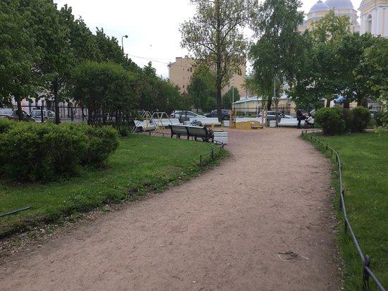 Uspenskiy Park