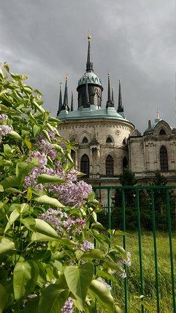 Church of Vladimir Photo