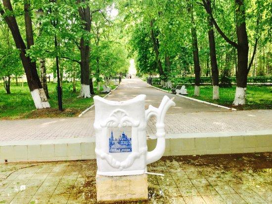 Staraya Russa, Russia: photo9.jpg