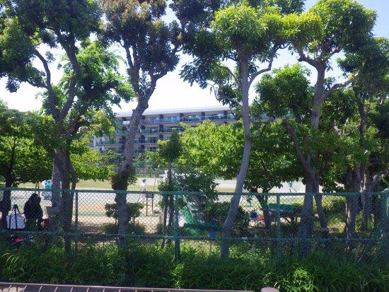 Urago Park
