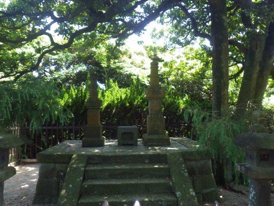 Grave of Miura Anjin (Tsukayama Park)