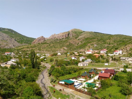 Zelenohir'ya Photo