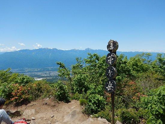 Mt. Kayagatake