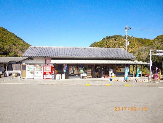 Kishu Bicchotan Memorial Park Michi-no-Eki