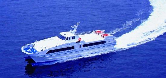 Kobe-Kanku Bay Shuttle