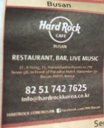 Hard Rock Cafe Busan: Hr
