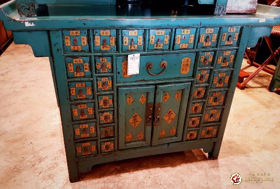 Chinese Antique Medicine Cabinet