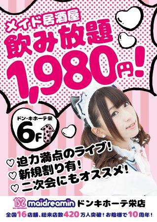 Destination asia maid service 9