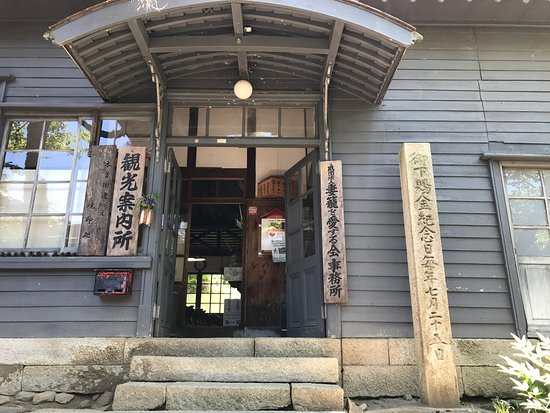 Tsumago Tourist Information Center