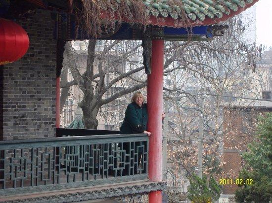 Hanzhong, China: сад