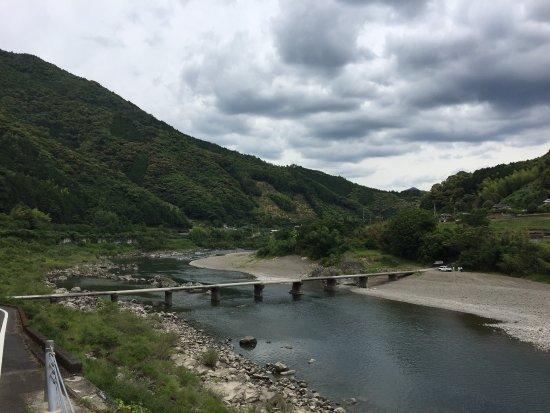 Kochi Prefecture, Jepang: photo2.jpg