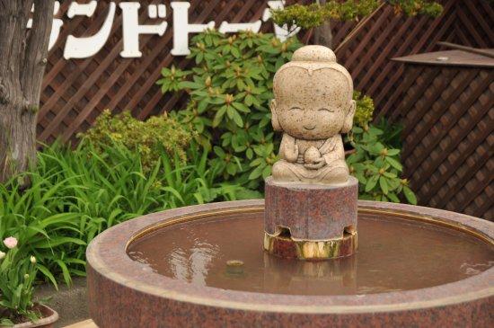 Yakushi Nyorai Hand & Foot Bath
