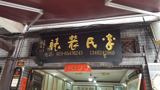 Ci Qi Kou (Porcelain Village) Foto