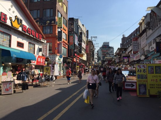 弘大购物街