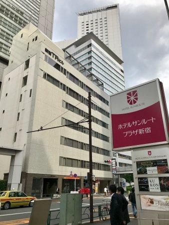 Hotel Sunroute Plaza Shinjuku: photo0.jpg