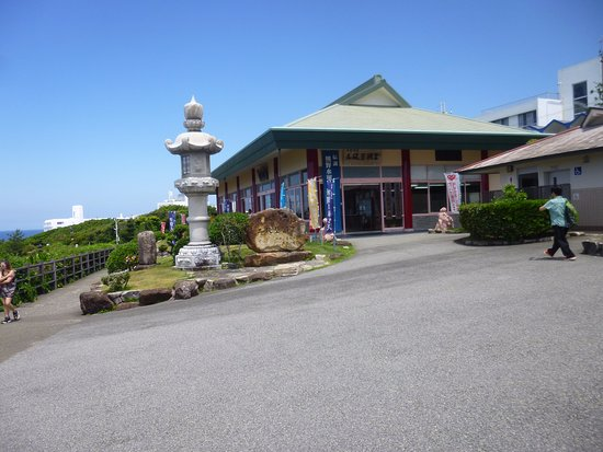 (白濱町, 日本)三段壁 - 旅遊景點評論 - TripAdvisor