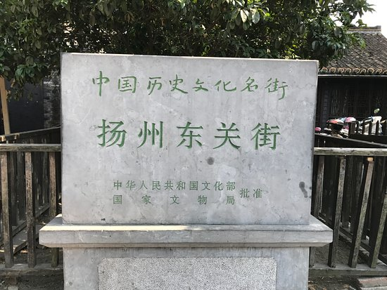 ‪Dongguan History Culture Tourist Area‬