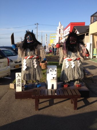 Akita, Japan: The legend of the Namahage Japanese folklore