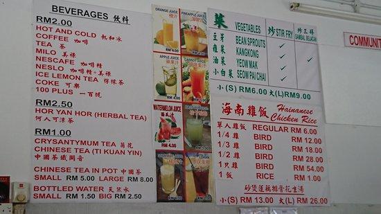 Langkawi Hainanese Cafe : DSC_0787_large.jpg