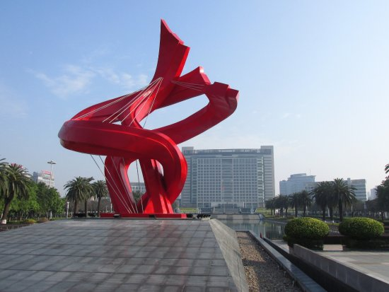 Dongguan Central Square Foto