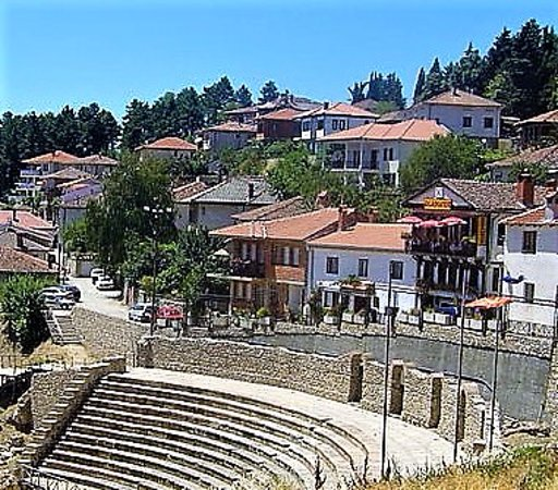 Ancient Theatre of Ohrid : 'Ancident Theatre of Ohrid' denbir köşe.