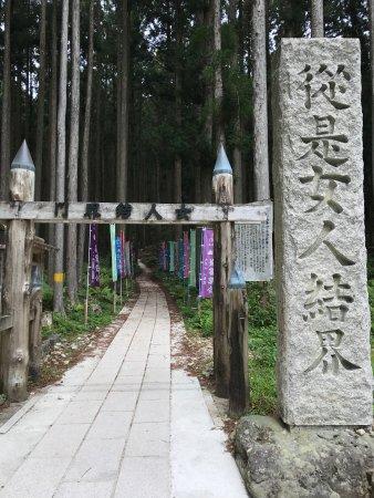 Dorogawa Shizen Kenkyuro
