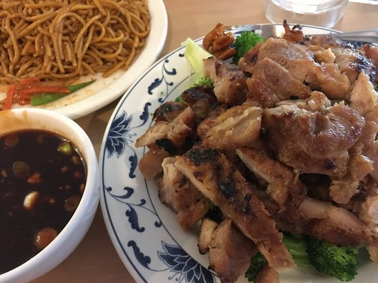 Good Fortune Chinese Restaurant Hampton Menu Prices