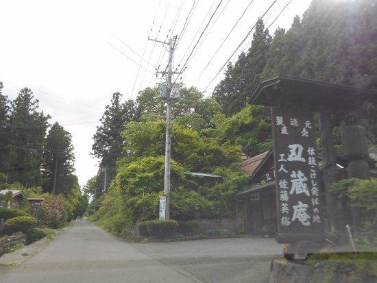 Ushizoan