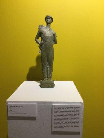 Gallery Na Shabolovke