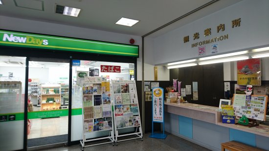 Kaminoyama City Tourist Information Center