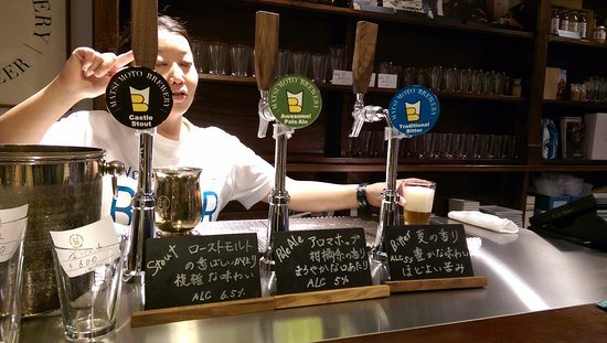 ‪Matsumoto Brewery Tap Room‬
