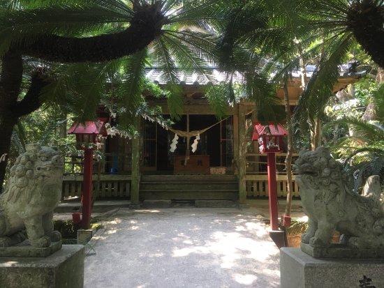 Kumage-gun Minamitane-cho 사진