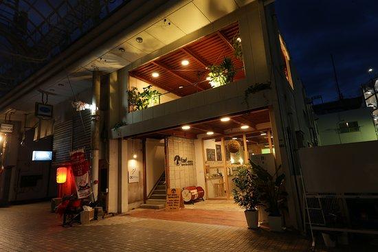 Fan -Aburatsu- Sports Bar & Hostel