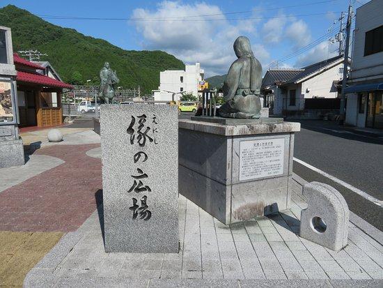 Tamagaki & Yusei Monuments