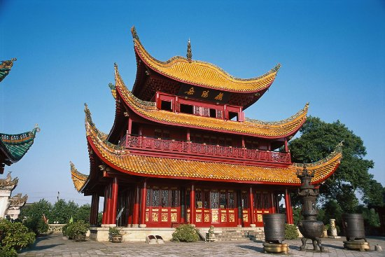 Yueyang Tower is famous for its history and a long article  which emphasized one should be the f