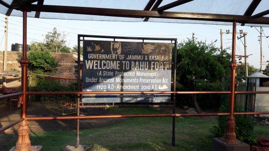 Jammu, India: 20170608_062653_large.jpg