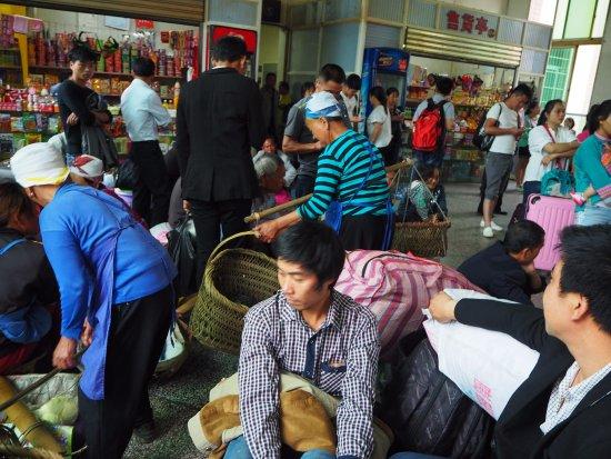 Zhenyuan County, China: Kaili railway station