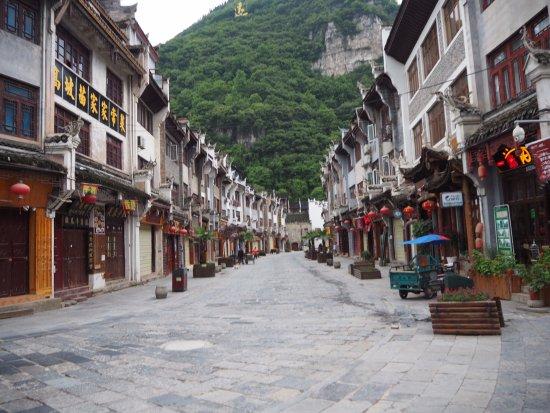 Zhenyuan County, China: town street