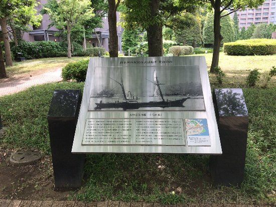 First Japan Commercial Western Shipyard Origin Monument